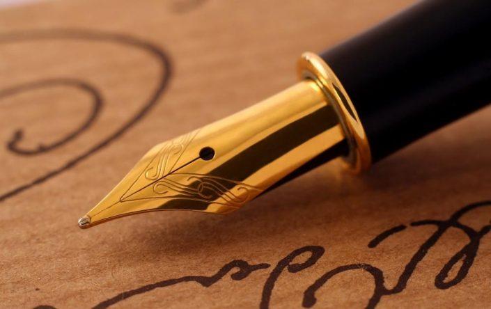 Экспертиза почерка (подписи) — графология